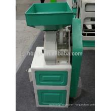MLNJ 10/6 Home use small paddy process rice mill machine set