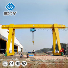 Customized Structure Gantry Crane For Lifting Scrap