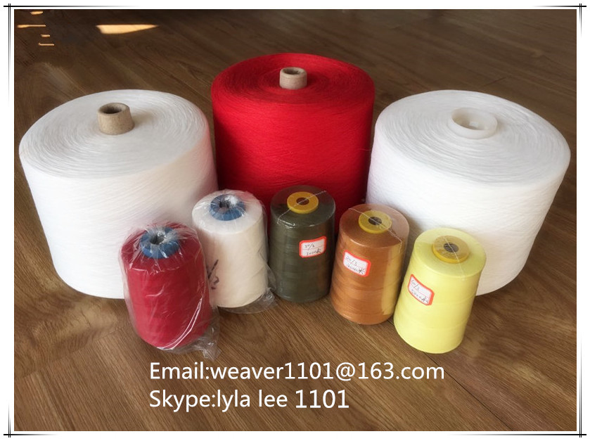 polyester filament yarn 502 for knitting machine (4)