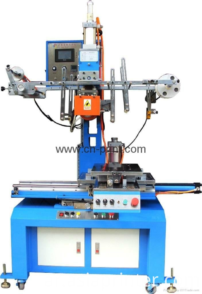 Heat Transfer Machine for CD