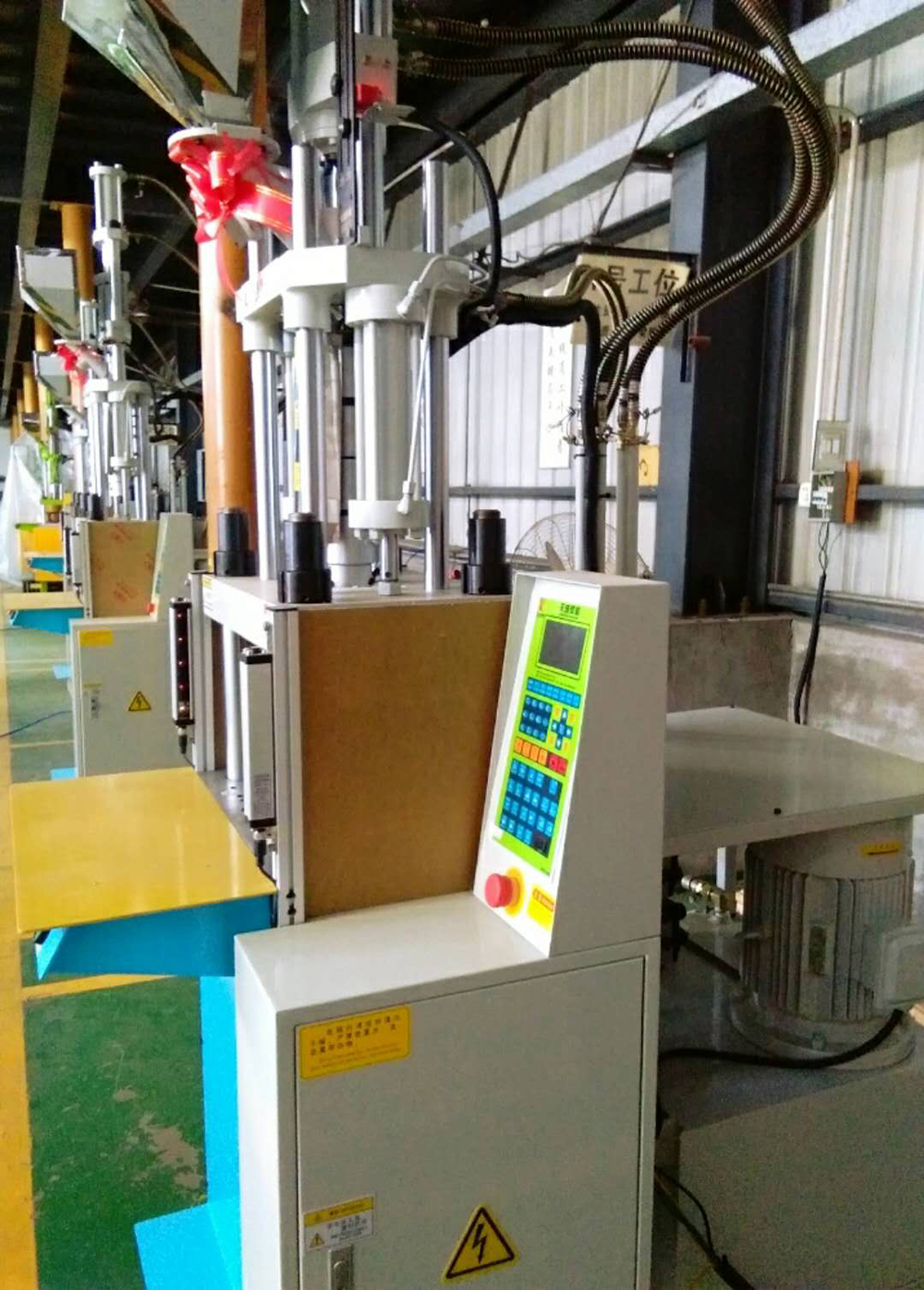 Vertical Liquid Silicone Injection Molding Machine