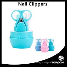 Инструменты для ногтей 4 шт. Пластиковые детские инструменты Маникюрный набор Подарочный набор для красоты Beauty Baby Nail Clipper набор