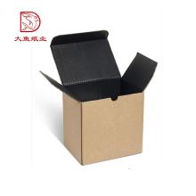 Profissional de alta qualidade novo design personalizar caixa de correio pacote de papelão
