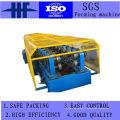 Профилегибочная машина для производства солнечной энергии