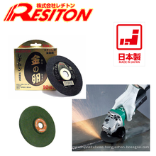 High quality cutting disc with polishing effect for professionals. Manufactured by Resiton. Made in Japan (metal cutting disc)