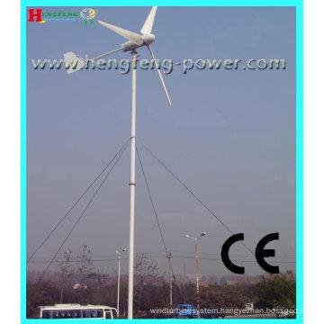 600W horizontal-axis Wind turbine (maintenance-free)