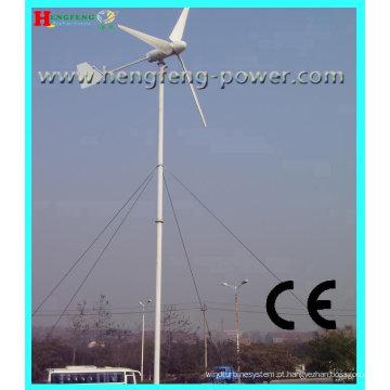 Turbina de vento de eixo horizontal de 600W (manutenção)