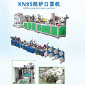 Masque de protection jetable Kn95 Making Machine