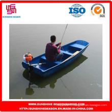 Bateau de pêche en fibre de verre pour la pêche / bateau de vitesse en fibre de verre attrayant (SFG-01)