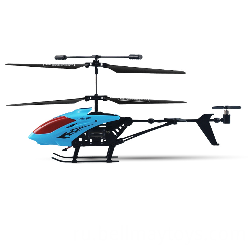 Infrared RC Helicopter With Gyro