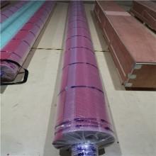 Pantalla secadora tejida con hilo plano para máquina de papel