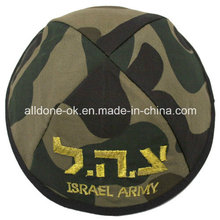 Камуфляж Израиль Иудаизм Иудаизм Армия Киппа Череп Шапочка Киппот Ярмулка