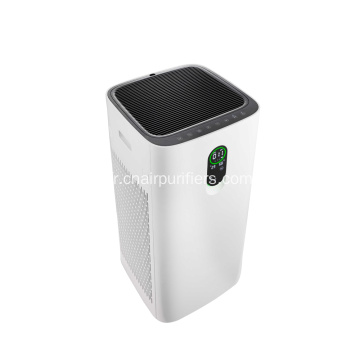 Grand purificateur d'air UV à usage scolaire avec WiFi