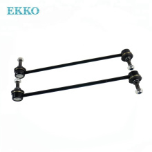 Wholesale Price Stabilizer Bar Link For Ford C-Max Focus Mazda 5 Volvo S40 1851900 1223792 1230909 1686594