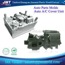Procesamiento y fabricación de molde de carcasa de aire acondicionado