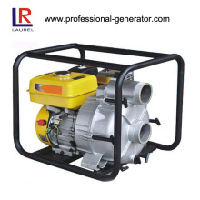 5HP Self-Absorption Agricultural Water Pump Set