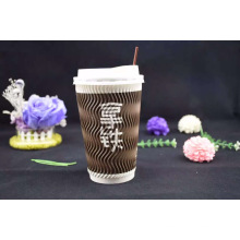 Einweg-Custom Printed Kaffee Pappbecher