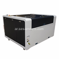 Laser Engraving Machine for Advertising and Decoration
