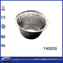 Хорошее качество и обслуживание Устранимый круглый лоток алюминиевой фольги