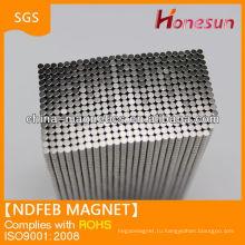 Круглый магнит неодимовый супер сильные постоянные неодимовые для продажи