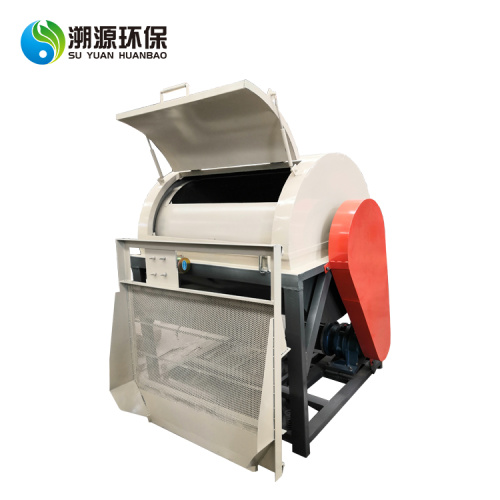 Pcb Shredder Scrap Separation Recycling Machine