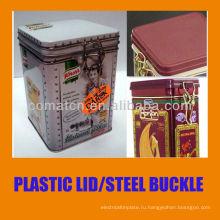 Пластиковый герметичные крышки со стальной пряжкой жести фантазии можно использование