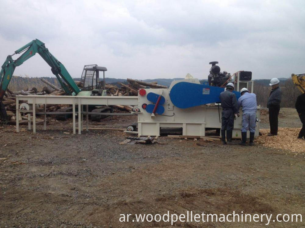 Wood Chips Machine