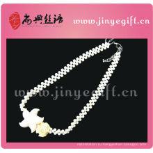 Мода Лето Ювелирные Изделия Стиль Океане Белый Камень Свадебный Ожерелье