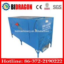 240kg/h Automatic Dry Chillies Stem Cutting Machine