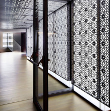 Laser Cut Metal Partition Screen