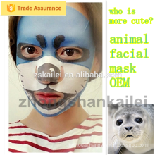 2015 new products beauty OEM Animal firming mask
