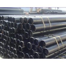 Geschweißtes Stahlrohr & Bester Preis Geschweißtes Stahlrohr