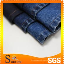 CVC Slub Spandex Denim (SRS-3818)