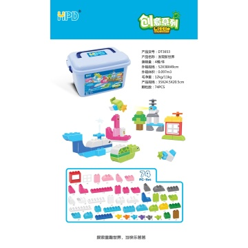 Funny Learning Building Blocks Toy 74 PCS