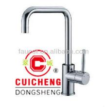 Kitchen Faucet 104079CP