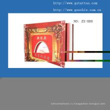 Учебное пособие по перманентному макияжу (ZX080)