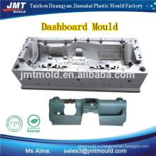 панели пластиковые литья для AUDI
