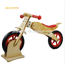 Баланс Детский велосипед/ баланс диск/немецкий деревянный велосипед/упражнение велосипед баланса