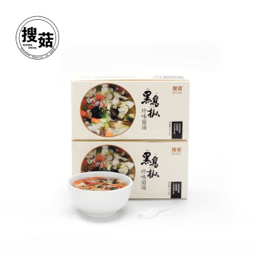 Sopa de vegetais misturada concentrada liofilizada