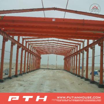 Estructura de acero prefabricada de bajo costo Almacén-Pth