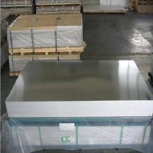 feuille d'aluminium pour le marché du Moyen-Orient