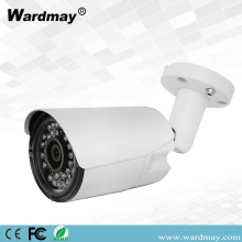 H.265 4.0 / 5.0MP CCTV Surveillance IR Bullet IP-camera