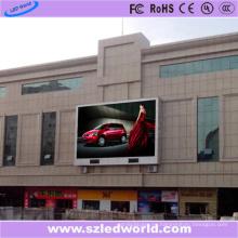 Pared de video P6 Outdoor 1/4 Scan LED en Shop Mall