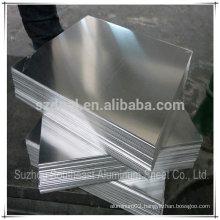aluminum sheet 5052 for vehicles