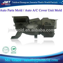 automobile air conditioner molding OEM tooling Taizhou mold maker