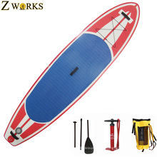 Colorful Stand Up Sup Pedal Board Paddle From Factory