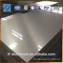 1060 Luminated Aluminum Sheet