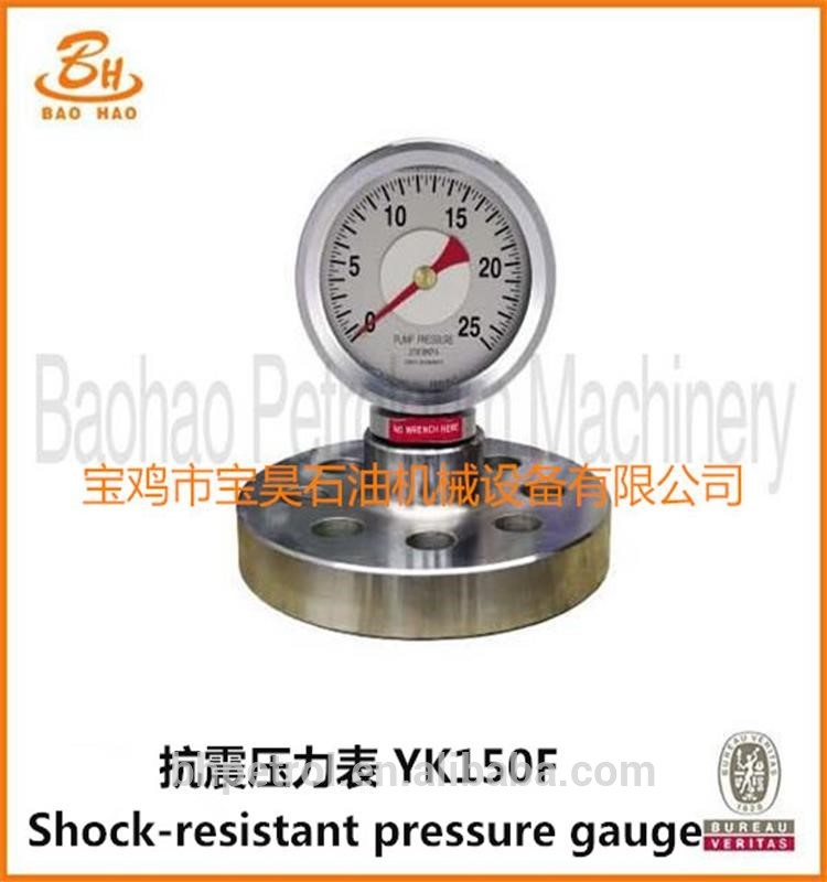 Drilling-Pump-Parts-YK-150F-Shock-Resistant