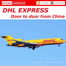 Воздух доставка/DHL Экспресс из Китая в Соединенном Королевстве