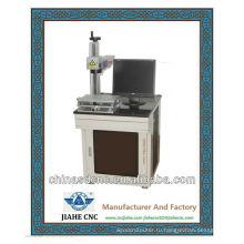 JKF02 машина маркировки лазера волокна без проблем после продажи